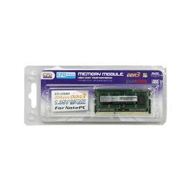 CFD販売 シー・エフ・デー D3N1600PS-L4G (204pin/DDR3L SO-DIMM/DDR3L-1600/4G/低電圧1.35V)[D3N1600PSL4G]