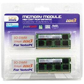 CFD販売 シー・エフ・デー W3N1600PS-L8G (204 SO-DIMM/PC3-12800-8GBx2)[W3N1600PSL8G]