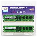 【送料無料】 CFD DDR3 - 1333 240pin DIMM (8GB 2枚組) CFD-Panramシリーズ W3U1333PS-8G(デスクトップ用...