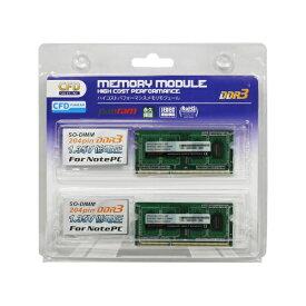 CFD販売 シー・エフ・デー DDR3 - 1600 204pin SO-DIMM 低電圧1.35V (4GB 2枚組) CFD-Panramシリーズ W3N1600PS-L4G(ノートパソコン用) [増設メモリー][W3N1600PSL4G]