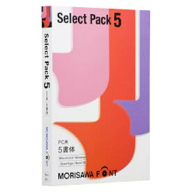モリサワ MORISAWA 〔Win・Mac版/ライセンス〕 MORISAWA Font Select Pack 5≪M019452≫