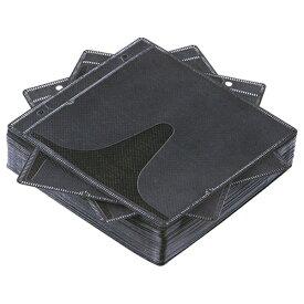 サンワサプライ SANWA SUPPLY DVD/CD用不織布ケース リング穴付 両面2枚収納×50 ブラック FCD-FR50BKN[FCDFR50BKN]