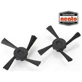 ネイトロボティクス NEATO ROBOTICS 【ロボット掃除機用】 ネイト Botvac用 サイドブラシ (2個入) NB-SB2[NBSB2]