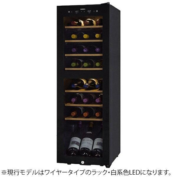 【標準設置費込み】 さくら製作所 長期熟成型ワインセラー 「FURNIEL SMART CLASS」(24本) SAB-90G-PB ピュアブラック[SAB90GPB]