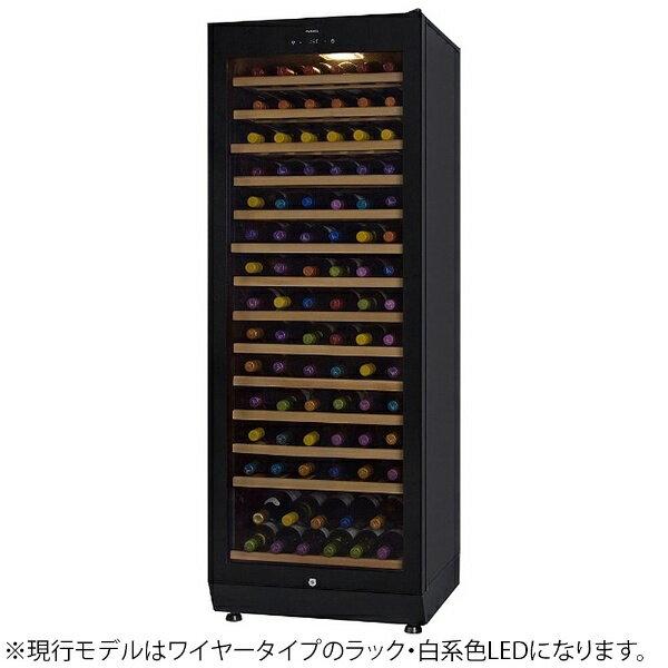 【標準設置費込み】 さくら製作所 長期熟成型ワインセラー 「FURNIEL PREMIUM CLASS」(89本) SAF-280G-BB ビューティブラック[SAF280GBB]