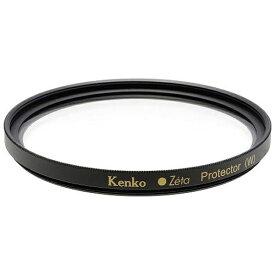 ケンコー・トキナー KenkoTokina 【ビックカメラグループオリジナル】52mm Zeta plus プロテクター[52SゼータプロテクタープラスBC]【point_rb】