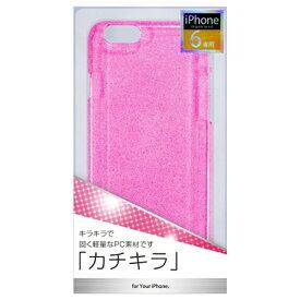 オズマ OSMA iPhone 6用 PCラメ入ジャケット ピンク cpcl-ip06p[CPCLIP06P]