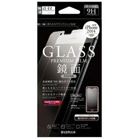 MSソリューションズ iPhone 6 Plus用 保護フィルム ガラス ミラーシルバー LP-IP65FGLSV
