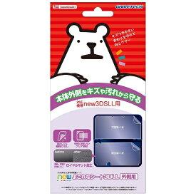 ゲームテック GAMETECH new よごれなシート3DLL:外側用【New3DS LL】