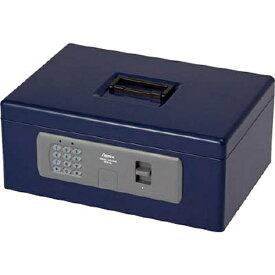 アスカ ASKA MCB700 デジタル手提金庫 Asmix(アスミックス) ブルー [鍵式+テンキー式]