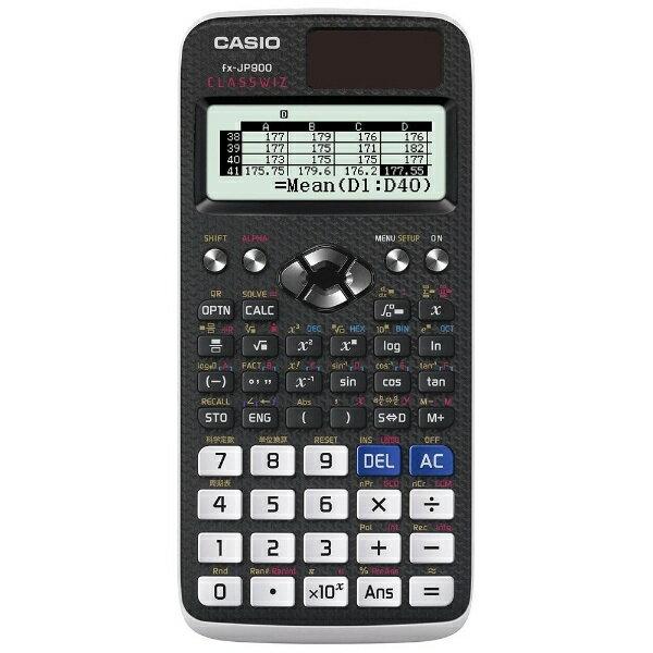 カシオ CASIO 関数電卓 (10桁) FX-JP900-N[FXJP900N]