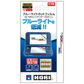 HORI ホリ ブルーライトカットフィルム for Newニンテンドー3DS LL【New3DS LL】
