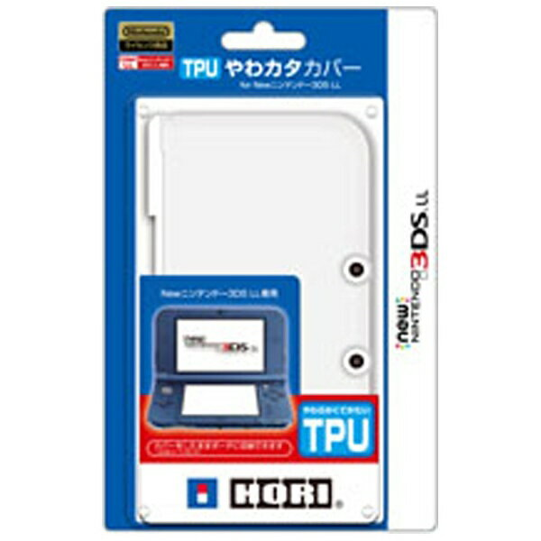 HORI TPUやわカタカバー for Newニンテンドー3DS LL クリア【New3DS LL】