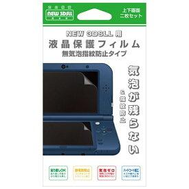 アローン ALLONE 【ビックカメラグループオリジナル】New3DS LL用 液晶保護フィルム 無気泡指紋防止タイプ【New3DS LL】【point_rb】