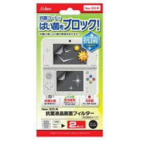 アクラス New 3DS用抗菌液晶画面フィルター(気泡吸収タイプ)【New3DS】