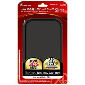 アンサー Answer new 3DS用 セミハードケースSlim(ブラック)【New3DS】