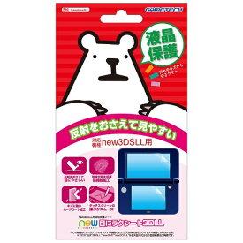 ゲームテック GAMETECH new 目にラクシート3DLL【New3DS LL】