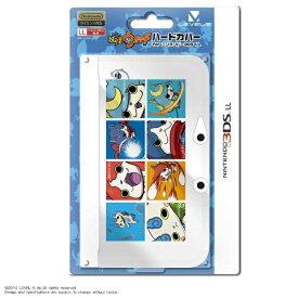 レベルファイブ LEVEL5 妖怪ウォッチ オリジナルハードカバー for ニンテンドー3DS LL【3DS LL】