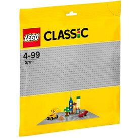レゴジャパン LEGO 10701 クラシック 基礎板(グレー)