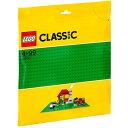 レゴジャパン LEGO(レゴ) 10700 クラシック 基礎板(グリーン)