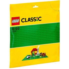 レゴジャパン LEGO 10700 クラシック 基礎板(グリーン)[レゴブロック]