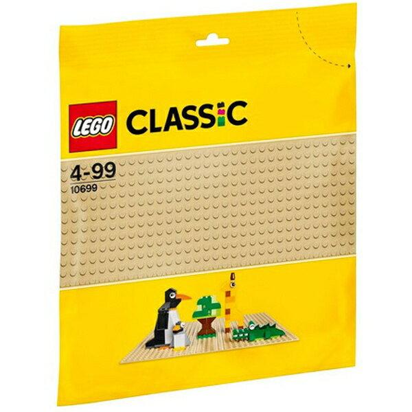 レゴジャパン LEGO(レゴ) 10699 クラシック 基礎板(ベージュ)