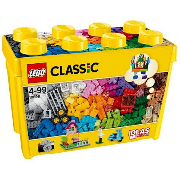 レゴジャパン LEGO LEGO(レゴ) 10698 クラシック 黄色のアイデアボックス<スペシャル>