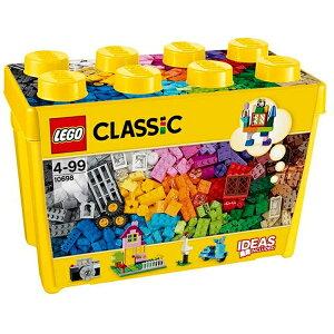 レゴジャパン LEGO 10698 クラシック 黄色のアイデアボックス<スペシャル>[レゴブロック]【lego_0716】