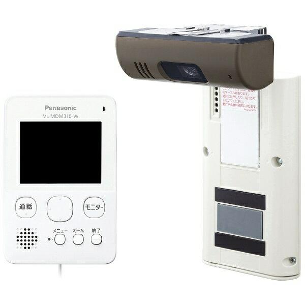 【送料無料】 パナソニック ワイヤレスドアモニター 「ドアモニ」(電源コード式) VL-SDM310-W(ホワイト)[VLSDM310W] panasonic
