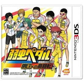 バンダイナムコエンターテインメント BANDAI NAMCO Entertainment 弱虫ペダル 明日への高回転【3DSゲームソフト】