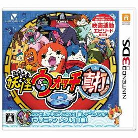 レベルファイブ LEVEL5 妖怪ウォッチ2 真打【3DSゲームソフト】
