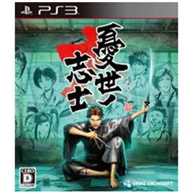 スパイクチュンソフト Spike Chunsoft 憂世ノ志士【PS3ゲームソフト】