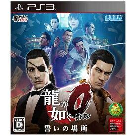 セガゲームス SEGA Games 龍が如く0 誓いの場所【PS3ゲームソフト】