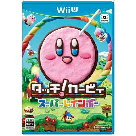 任天堂 Nintendo タッチ!カービィ スーパーレインボー【Wii Uゲームソフト】