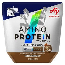 味の素 AJINOMOTO amino VITAL【チョコレート風味/30本入りパウチ】 16AM2770