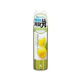 小林製薬 Kobayashi 消臭元 トイレ用消臭スプレー 爽やかはじけるレモン (280ml)【rb_pcp】