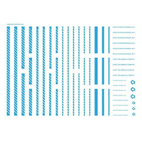 ハイキューパーツ HIQ PARTS LINED01-SB ラインデカール01 スカイブルー(1枚入)