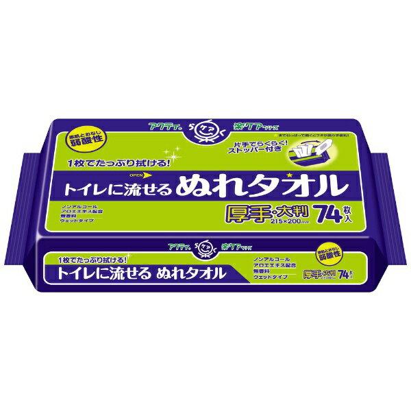 日本製紙クレシア crecia アクティ トイレに流せるぬれタオル 74枚
