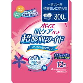 日本製紙クレシア crecia ポイズパッド 超吸収ワイド 女性用 12枚