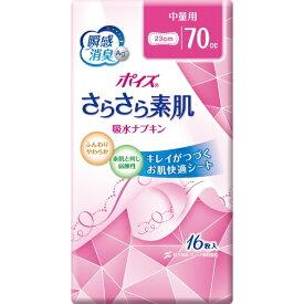日本製紙クレシア crecia Poise(ポイズ)さらさら吸水スリム 中量用 16枚