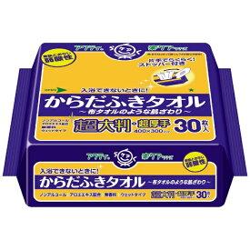 日本製紙クレシア crecia アクティ からだふきタオル超大判・超厚手 30枚