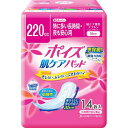 日本製紙クレシア crecia ポイズパッド 安心スーパー 14枚