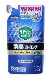 花王 Kao Resesh(リセッシュ) 除菌EX 消臭ストロング さわやかなハーブの香り つめかえ用 320ml【rb_pcp】