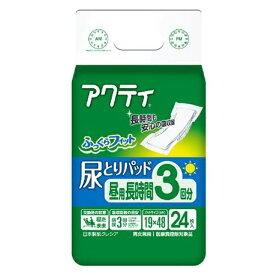 日本製紙クレシア crecia アクティ 尿とりパッド 昼用・長時間3回分吸収 24枚