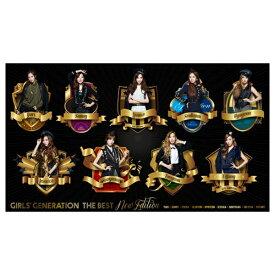 ユニバーサルミュージック 少女時代/THE BEST 〜New Edition〜(完全生産限定盤) 【CD】