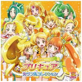 ソニーミュージックマーケティング (アニメーション)/プリキュアカラフルコレクション キラキラシトラス 【CD】