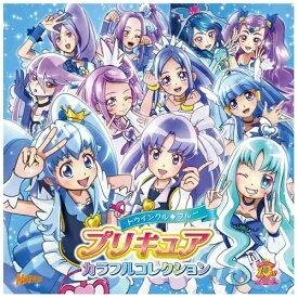 ソニーミュージックマーケティング (アニメーション)/プリキュアカラフルコレクション トゥインクルブルー 【CD】