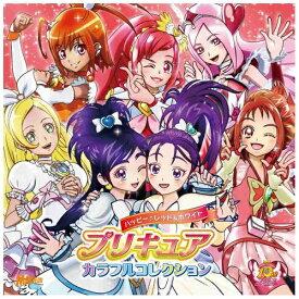 ソニーミュージックマーケティング (アニメーション)/プリキュアカラフルコレクション ハッピーレッド&ホワイト 【CD】