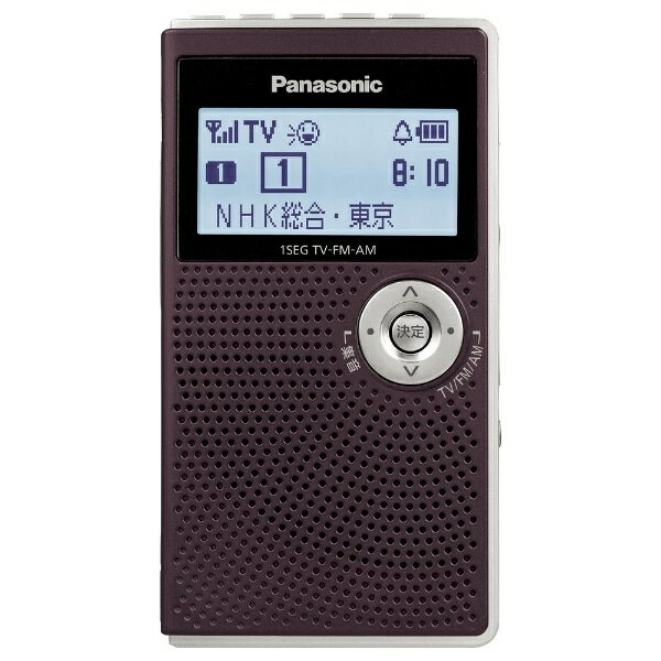 【送料無料】 パナソニック RFND50TV 【ワイドFM対応】ワンセグ/FM/AM 携帯ラジオ RFND50TV[RFND50TV]