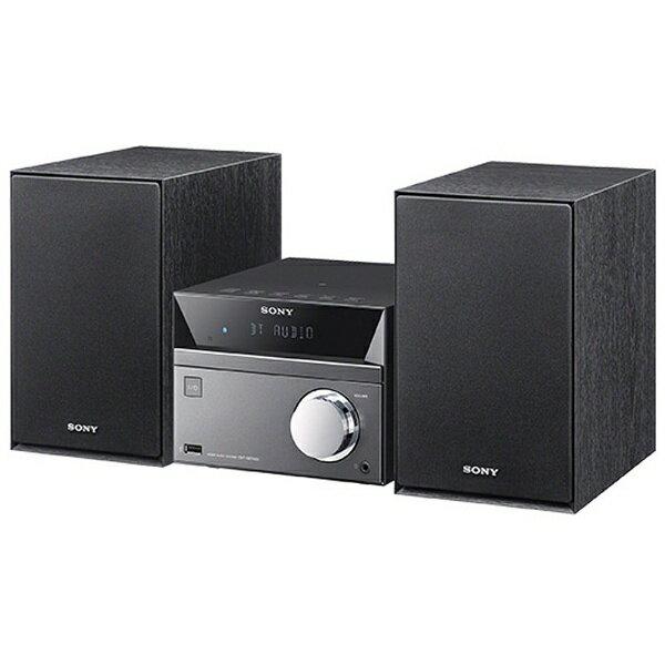 ソニー SONY 【ワイドFM対応】Bluetooth対応 ミニコンポ(シルバー) CMT-SBT40 SC[CMTSBT40SC]